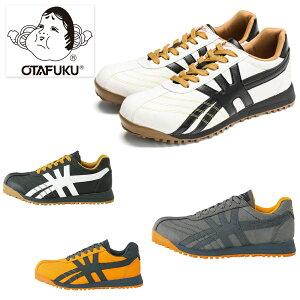 おたふく手袋 OTAFUKU 安全靴 作業靴 仕事靴 ワイドウルブス WW110