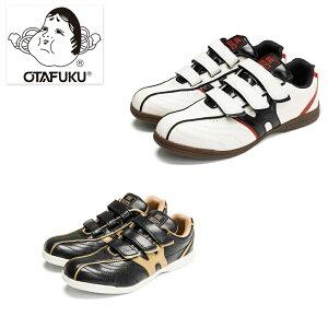 おたふく手袋 OTAFUKU 安全靴 作業靴 仕事靴 ワイドウルブス WW13