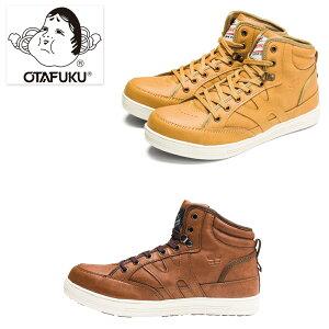 おたふく手袋 OTAFUKU 安全靴 作業靴 仕事靴 ワイドウルブス WW15H