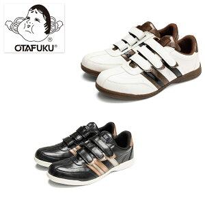 おたふく手袋 OTAFUKU 安全靴 作業靴 仕事靴 ワイドウルブス WW33M