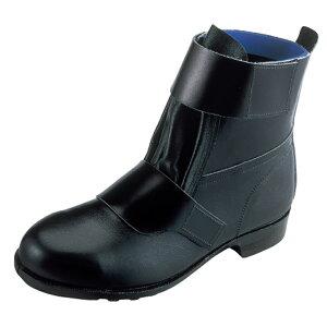 シモン Simon 安全靴 仕事靴 作業靴 国産安全靴 ブーツカット 528 軽量 建設 塗装 左官 土木 工業 土方 建築 トラック ドライバー 仕事靴