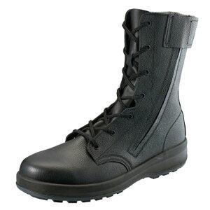 シモン Simon 安全靴 仕事靴 作業靴 国産安全靴 ブーツカット WS33HiFRS 軽量 建設 塗装 左官 土木 工業 土方 建築 トラック ドライバー 仕事靴