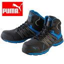 プーマ PUMA 安全靴 作業靴 仕事靴 セーフティースニーカー 63.341.0 スニーカー ハイカット 作業 安全