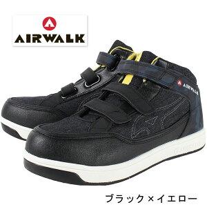 エアウォーク AIRWALK 安全靴 作業靴 仕事靴 セーフティースニーカー AW680 ミドルカット 安全 スニーカー