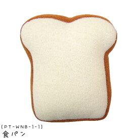 おもちゃ ワンワンベーカリー 【食パン】 (#PT-WNB-1-1)