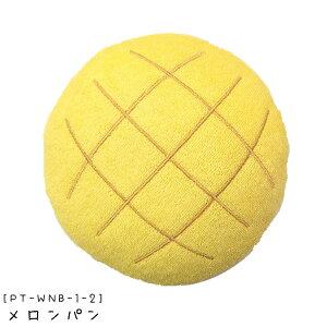おもちゃ ワンワンベーカリー 【メロンパン】 (#PT-WNB-1-2)