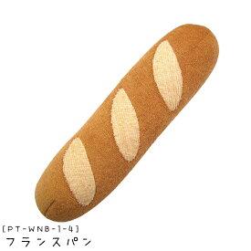 おもちゃ ワンワンベーカリー 【フランスパン】 (#PT-WNB-1-4)