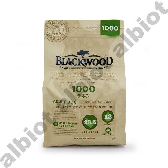ブラックウッド 1000 ドッグフード 980g
