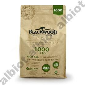 ブラックウッド 1000 ドッグフード 20kg (5kg×4袋)