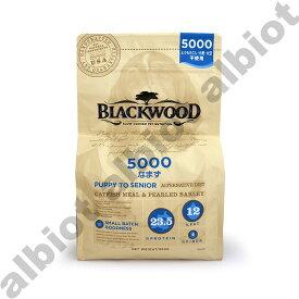 ブラックウッド 5000 ドッグフード 7.05kg (3.6kg×2袋)