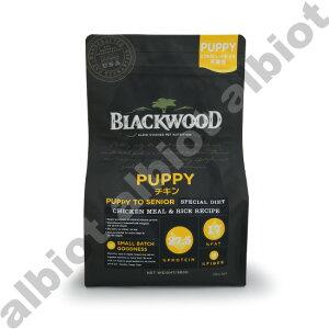 ブラックウッド パピー ドッグフード 20kg (5kg×4袋)