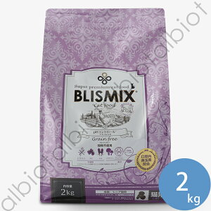 ブリスミックス[キャット] pH(ペーハー)コントロール 2kg