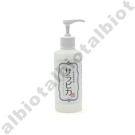 ペット用食器洗剤 サラピカ 200ml ポンプタイプ