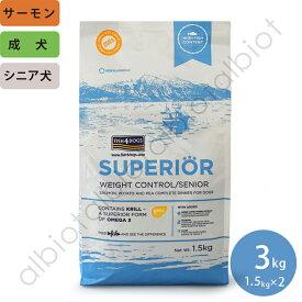 フィッシュ4ドッグ スーペリア ウェイトコントロール 3kg (1.5kg×2)