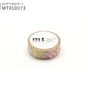 mt マスキングテープ つぎはぎ I(MT01D173)