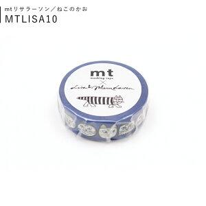 mt マスキングテープ リサラーソン・ねこのかお(MTLISA10)