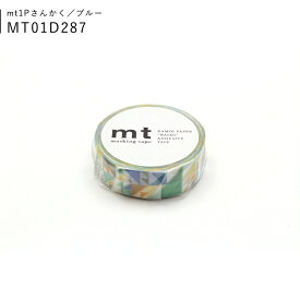 mt マスキングテープ さんかく ブルー(MT01D287)