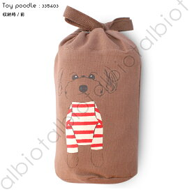 EU.RS.ポータブルわんこ Toy poodle(335403) Rootote ルートート