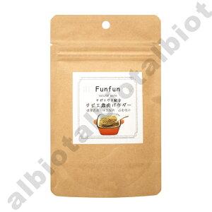 Funfun ジビエ 鹿肉パウダー 50g
