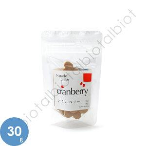 ナチュールチップス クランベリー 30g