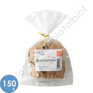ナチュールチップス グルコサミン 150g