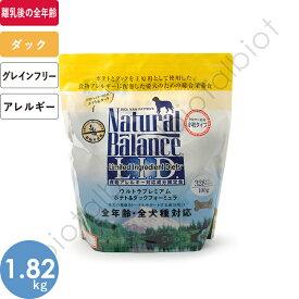 ナチュラルバランス ポテト&ダック スモールバイツ 1.82kg