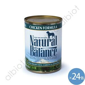 ナチュラルバランス チキン&ブラウンライス缶 369g×24缶