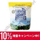【10%増量中】ナチュラルバランス ポテト&ダック ドッグフード 5.45kg