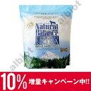 【10%増量中】ナチュラルバランス リデュースカロリー ドッグフード 5.45kg×2袋