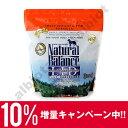 【10%増量中】 ナチュラルバランス スウィートポテト&フィッシュ スモールバイツ 2.27kg (犬用 ドッグフード 小粒)