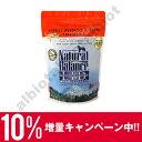 【10%増量中】 ナチュラルバランス スウィートポテト&フィッシュ スモールバイツ 1kg (犬用 ドッグフード 小粒)