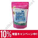 【10%増量中】 ナチュラルバランス スウィートポテト&ベニソン ドッグフード 1kg
