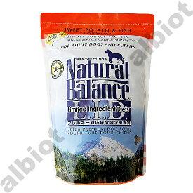ナチュラルバランス スウィートポテト&フィッシュ 1kg