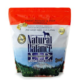 ナチュラルバランス スウィートポテト&フィッシュ スモールバイツ 2.27kg