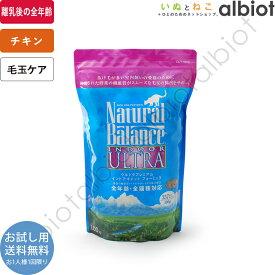 (お試し用) ナチュラルバランス インドアキャット 1kg (あす楽対応)