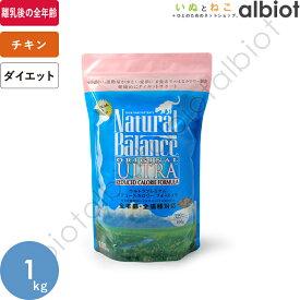 ナチュラルバランス 猫 リデュースカロリー キャットフード 1kg