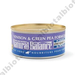 ナチュラルバランス 猫 ベニソン&グリーンピース 156g×24缶 キャット缶