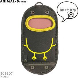 PecoRoo ペコルー アニマル Kuro (303807) Rootote ルートート