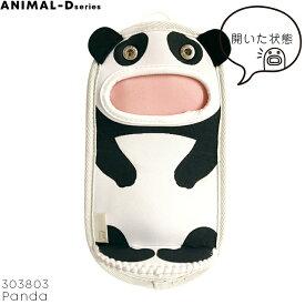 PecoRoo ペコルー アニマル Panda (303803) Rootote ルートート