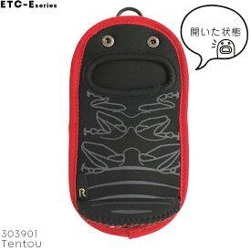 PecoRoo ペコルー ETC Tentou (303901) Rootote ルートート