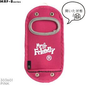 PecoRoo ペコルー MRF (Mr. Friendly) ピンク (303601) Rootote ルートート