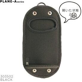 PecoRoo ペコルー プレーン ブラック (303502) Rootote ルートート