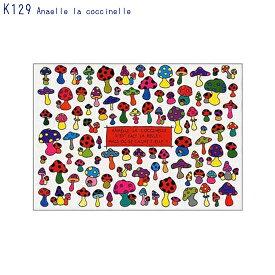アーティストのイラストがプリントされたポストカードAnaelle la coccinelle (K129)(メール便(ネコポス)発送OK)