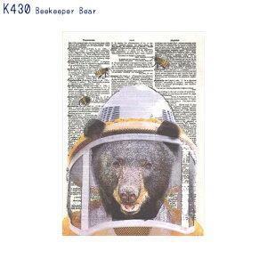 アーティストのイラストがプリントされたポストカードBeekeeper Bear (K430)(メール便(ネコポス)発送OK)