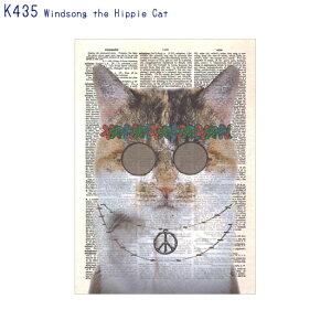 アーティストのイラストがプリントされたポストカードWindsong the Hippie Cat (K435)(メール便(ネコポス)発送OK)