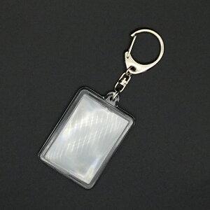 ハメパチキーホルダー 透明アクリル 長方形 ナスカン 思い出 携帯 プレゼント ギフト ノベルティ 誕生日 七五三 チャーム 手のひらサイズ 写真ケース 小さい 手作り