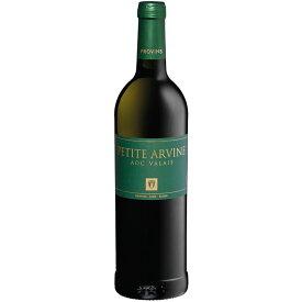 Petite Arvine Spécialités du Valais AOC Valais 2015 プティット・アルヴィン スペシャリテ・デュ・ヴァレースイス 白ワイン スイスワイン 土着品種 伝統ワイン ヴァレー ワイン wine 白 辛口 プティタルヴィン アルコール お酒 酒 アペリティフワイン 13.7%