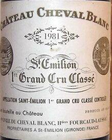 1977シュヴァルブランCh. Cheval Blanc