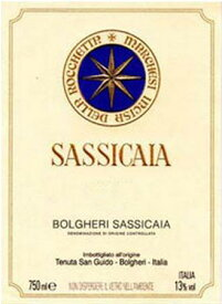 1968  Sassicaia サッシカイアTenuta San Guido