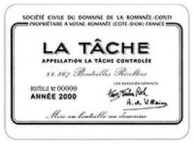 1970DRCラターシュ DRC La Tache